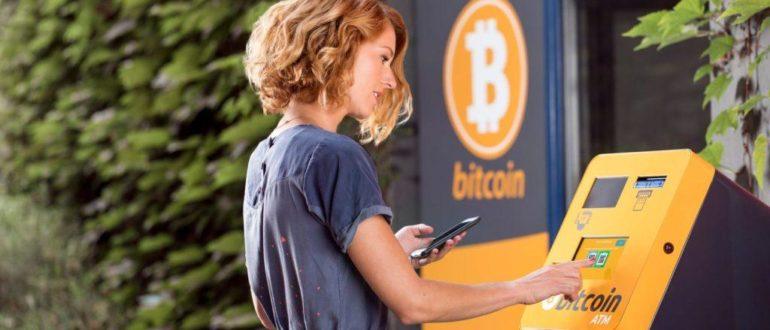 bitkoin gde mozhno kupit'