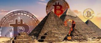 bitkoin piramida