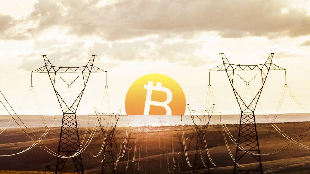 energoemkost' bitkoina