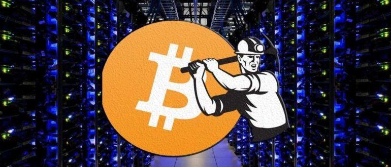 Majning bitkoinov chto eto