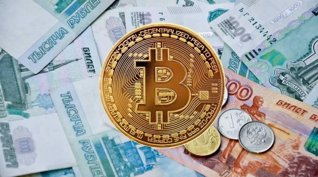 ne pokupajte bitkoiny na poslednie den'gi