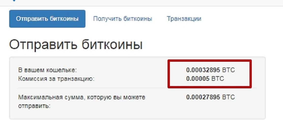 pokupka bitkoinov na localbitcoins shag 31