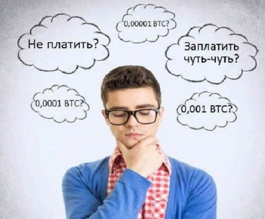 vos'moe svojstvo bitkoina - ustanovlenie razmera komissii pol'zovatelem