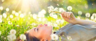 как полюбить себя и начать уважать себя жить в гармонии с собой