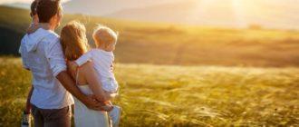 11 principov Osoznannogo Roditelya