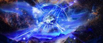 kvantovo-polevaya kartina mira
